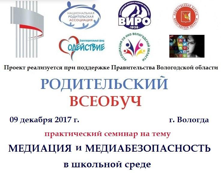 Сайт правительства вологодской области конкурс вакансий самые свежие вакансии в ростове на дону